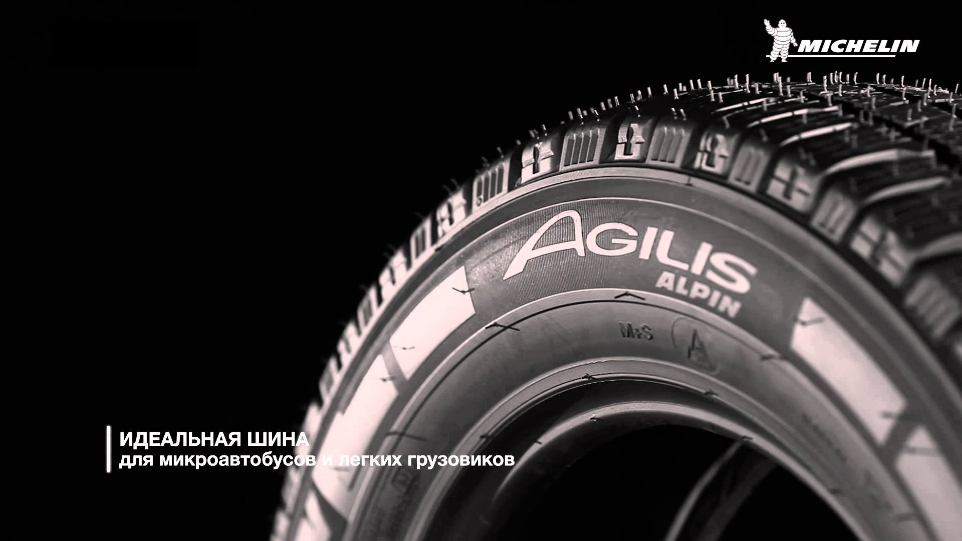 Michelin Agilis Alpin (2)