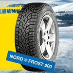 Gislaved NORD FROST 200